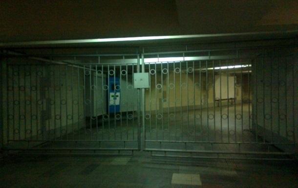 Решение о закрытии киевского метро незаконно – транспортная комиссия
