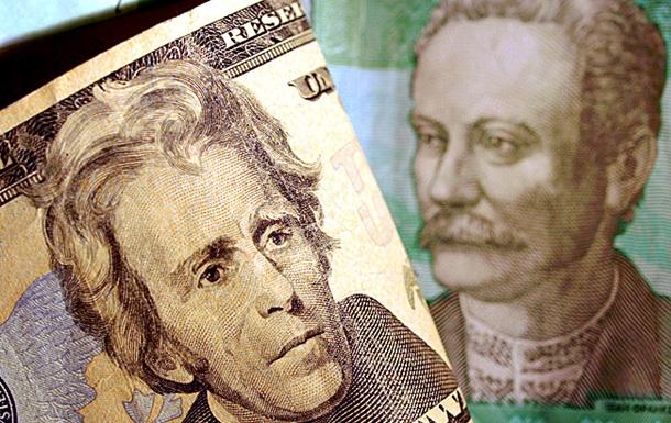 К закрытию межбанка гривна закрепилась на 8,90/9,00 за доллар