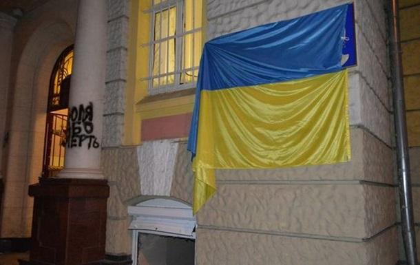Из управления СБУ в Ивано-Франковской области похищены оружие и боеприпасы