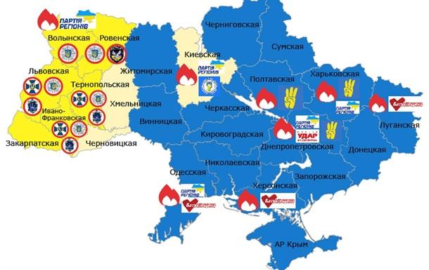 Карта протестов в Украине