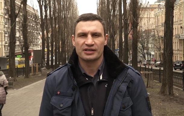 Кличко записал видеообращение к украинцам