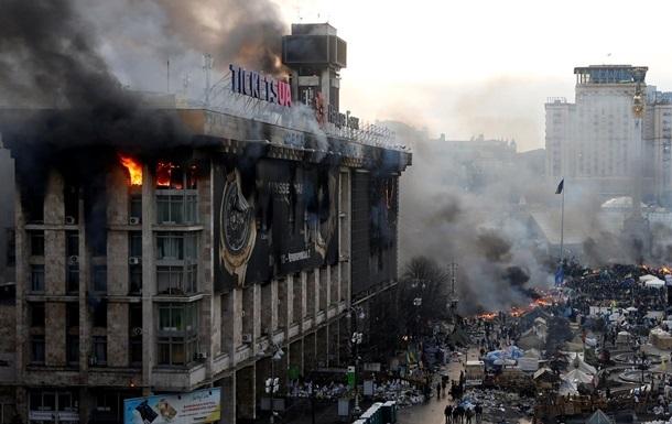 Митингующие захватили Госкомтелевидения в центре Киева