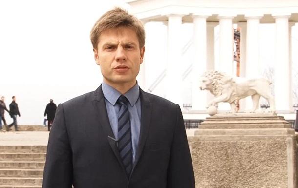 Первый замглавы Одесского облсовета Алексей Гончаренко сложил полномочия и вышел из ПР