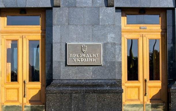 Переговоры касались мирного урегулирования кризиса в Украине.