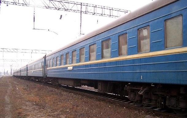 Пассажиров поезда Ужгород-Киев высадили из вагонов