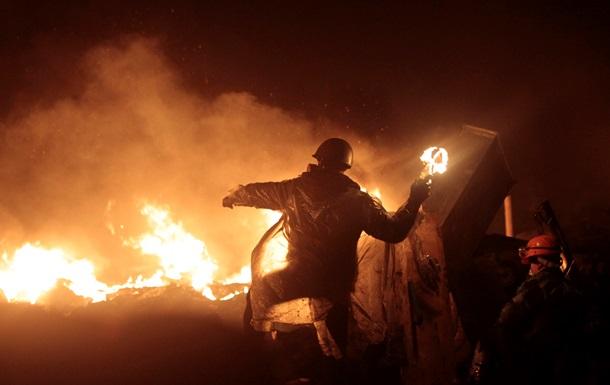 Обзор иностранных СМИ: украинская трагедия