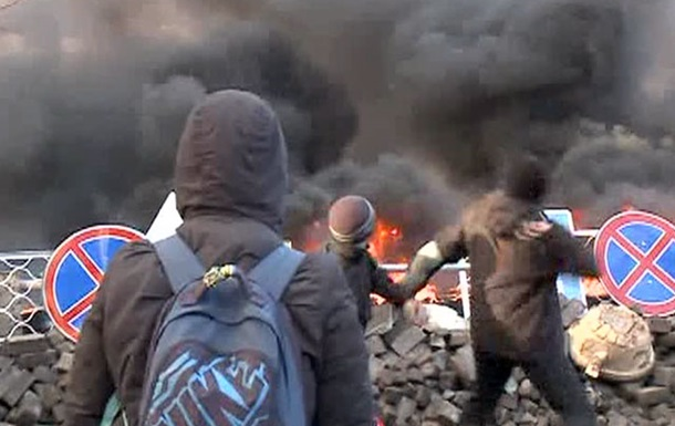 На Майдане горит здание консерватории