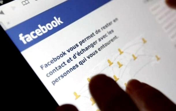 Facebook покупает WhatsApp за 19 миллиардов долларов