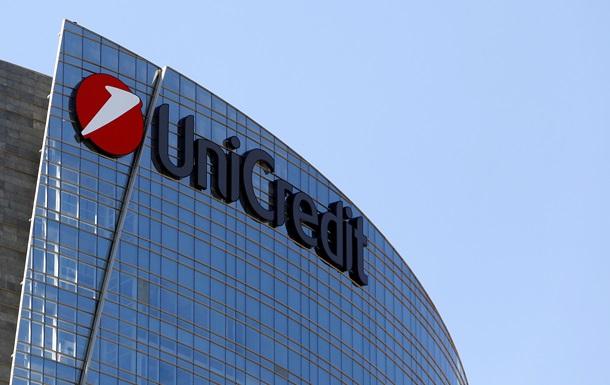 UniCredit Bank закрыл на сегодня работу отделений в Киеве