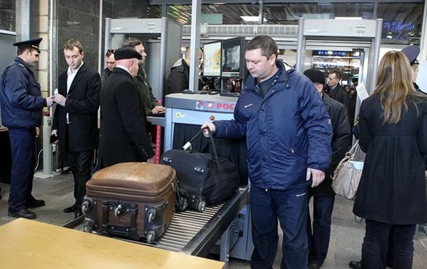 Суд в Анкаре временно разрешил полицейским досматривать туристов