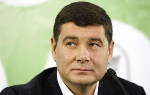 Нардеп Онищенко вышел из Партии регионов