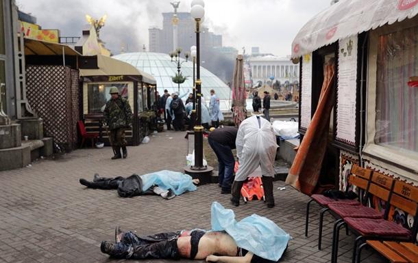 Тела погибших в беспорядках вывозят из киевского морга в неизвестном направлении – СМИ