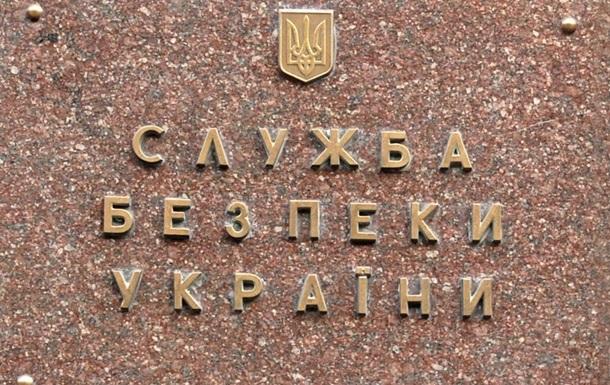 Начальник Хмельницкого Управления СБУ подал в отставку