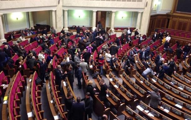 На заседании ВР оппозиция настаивает на отставке Захарченко и досрочных президентских выборах