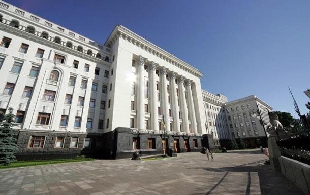Пресс-служба Януковича не знает о его готовности к досрочным выборам