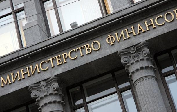 РФ заморозила кредит Украине – СМИ