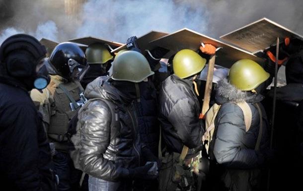 Вооруженные милиционеры Львовщины приехали в Киев защищать Евромайдан - СМИ