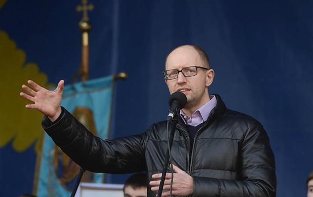 Яценюк: Через несколько часов ВР примет закон о возвращении к Конституции-2004