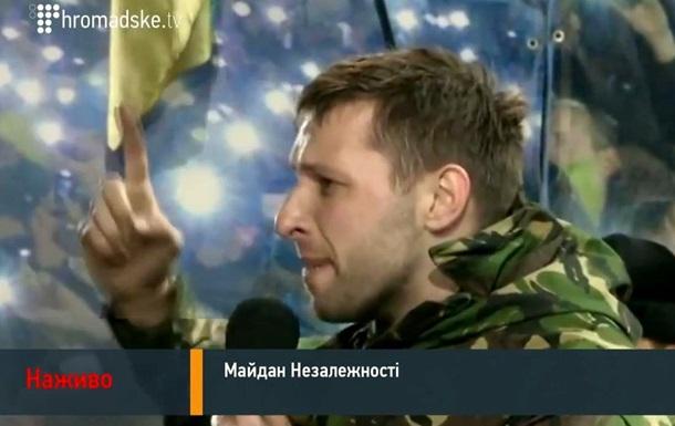 Ультиматум Майдана: до 10 утра Янукович должен уйти