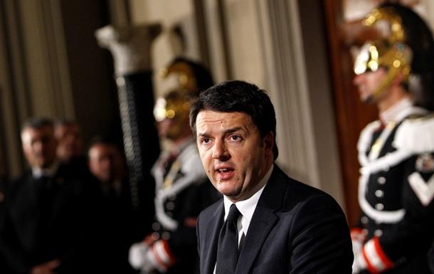 Новый премьер-министр Италии представил состав правительства