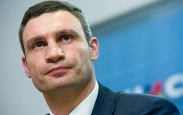 Парламент должен принять постановление с требованием отставки Януковича - Кличко