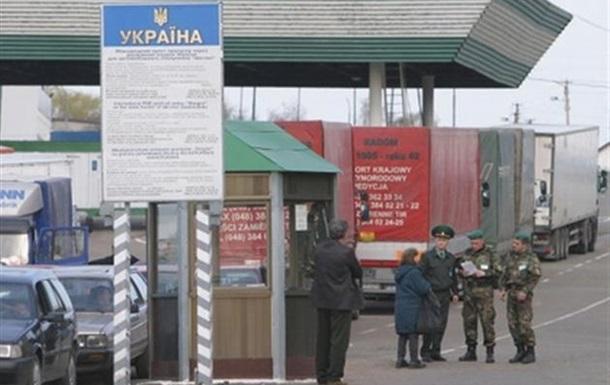 Ситуация на границе и в пунктах пропуска контролируемая – Госпогранслужба