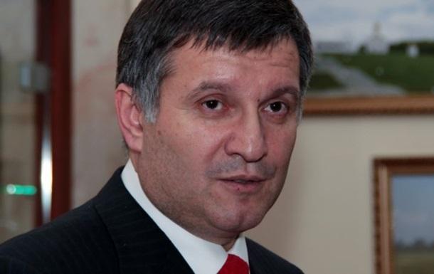Задача МВД заключается в обеспечении порядка в стране - Аваков