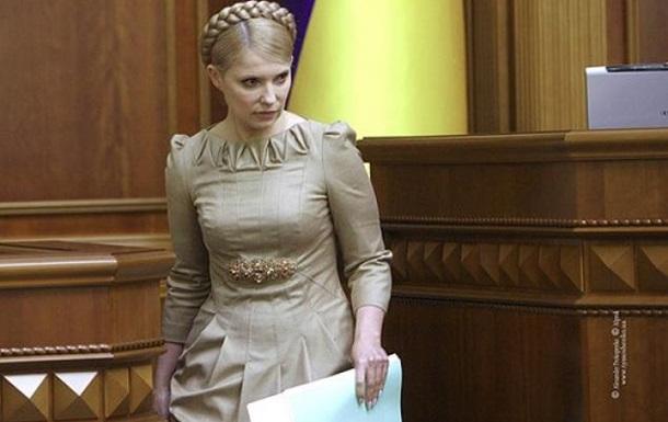 Тимошенко выпустили, ее ждут в парламенте – Батькивщина