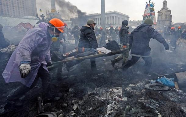 Минздрав: в результате стычек в Киеве погибли 82 человека