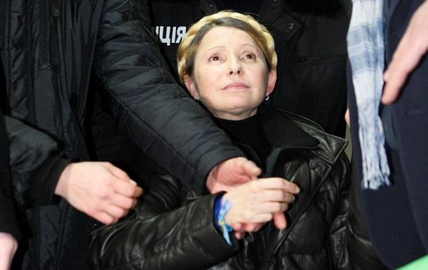 Тимошенко призвала привести Януковича на Майдан