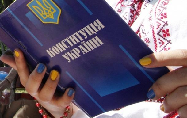 Закон о возвращении Конституции-2004 опубликован в Голосе Украины