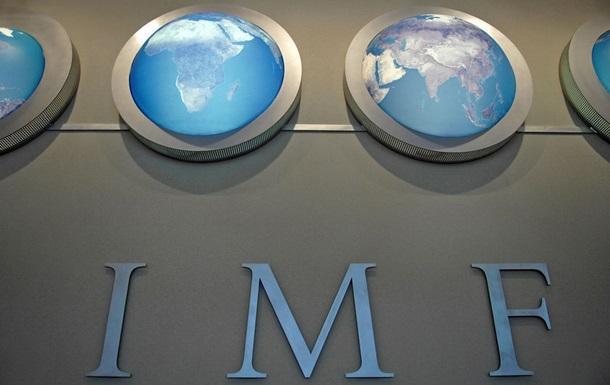 МВФ готов оказать помощь Украине, но пока не знает с кем обсуждать этот вопрос