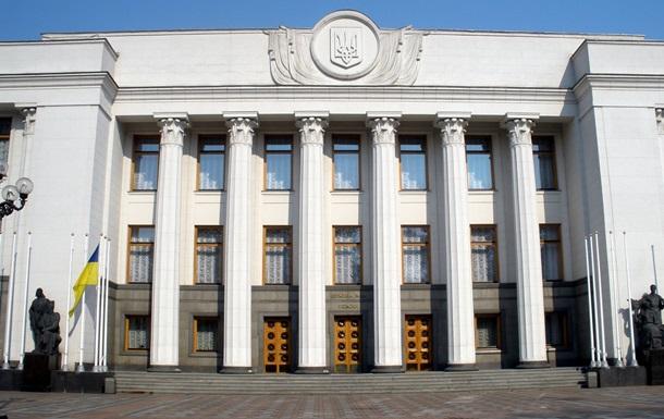 В Верховной Раде открыли пленарное заседание и объявили перерыв