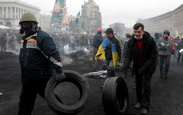 Освобождены 64 участника акций протеста