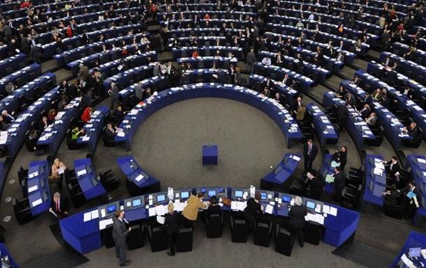 На пленарном заседании Европарламента в понедельник обсудят ситуацию в Украине