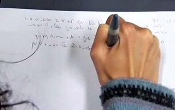 Израильские ученые научились диагностировать болезнь Паркинсона по почерку