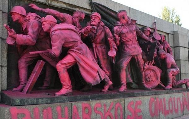 МИД РФ направило ноту протеста в Болгарию