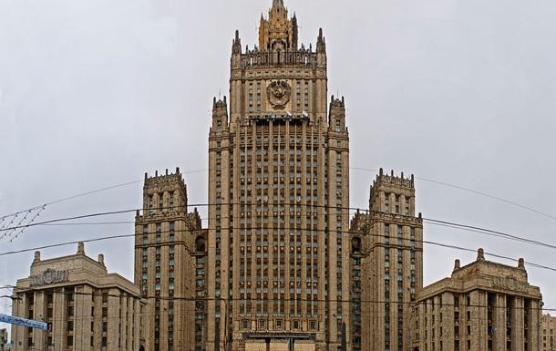 Россия считает новые власти Украины нелегитимными - МИД РФ