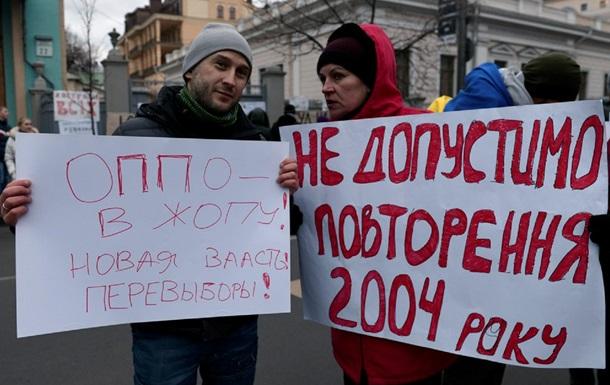 люстрация власти - фото - акция - Рада - Евромайдан - Тимошенко
