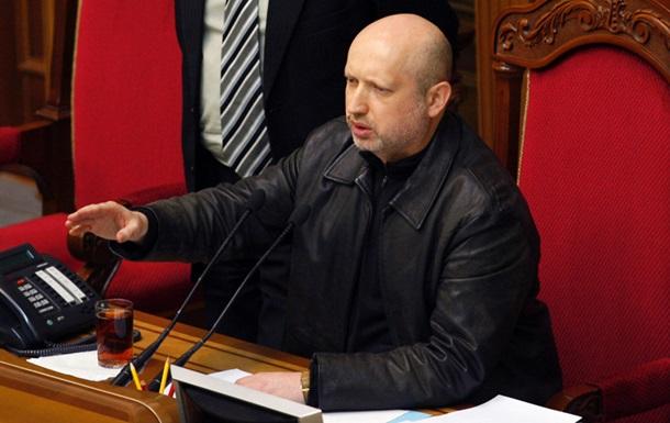 Турчинов распорядился проголосовать за состав правительства 27 февраля