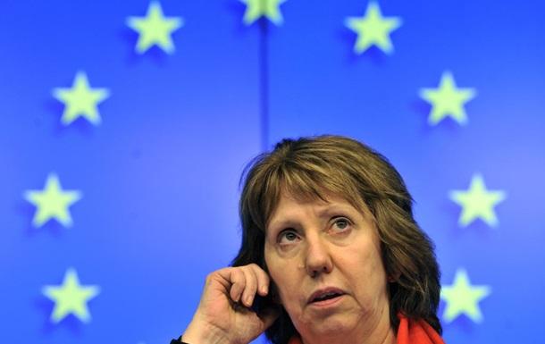 ЕС ждет от нового украинского правительства план экономических реформ - Эштон