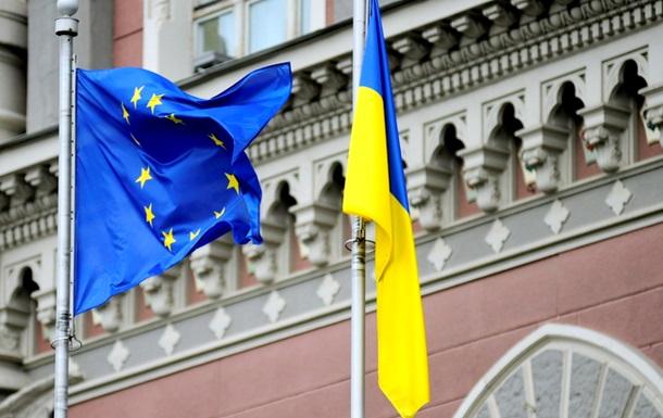 Кризис в Украине будет на повестке дня саммита ЕС 20-21 марта - источник