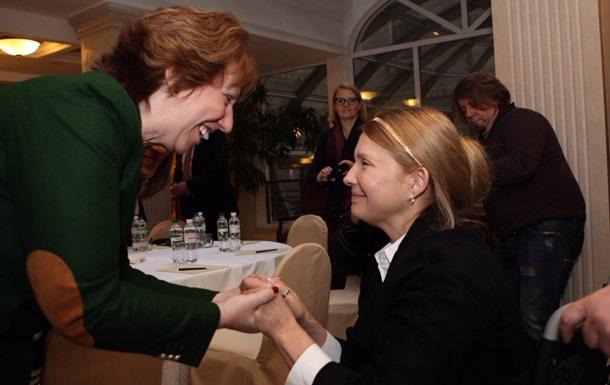Тимошенко обсудила с Эштон выделение финпомощи Украине и формирование Кабмина