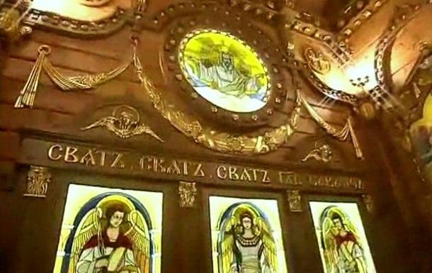 В Межигорье у Януковича была собственная часовня с иконостасом. Видеосюжет программы Грошi