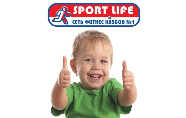 Абонементы в Sport Life – в 5 раз дешевле!