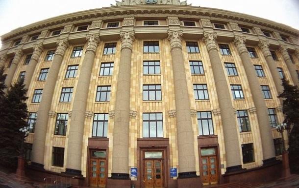 Харьковскую ОГА заминировали по телефону, милиция эвакуирует людей