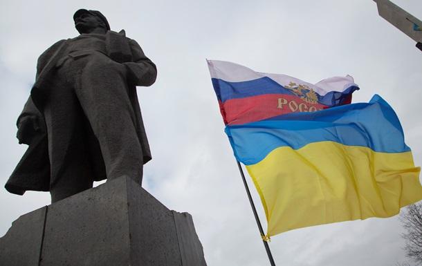 Рада осуждает любые посягательства на территориальную целостность Украины