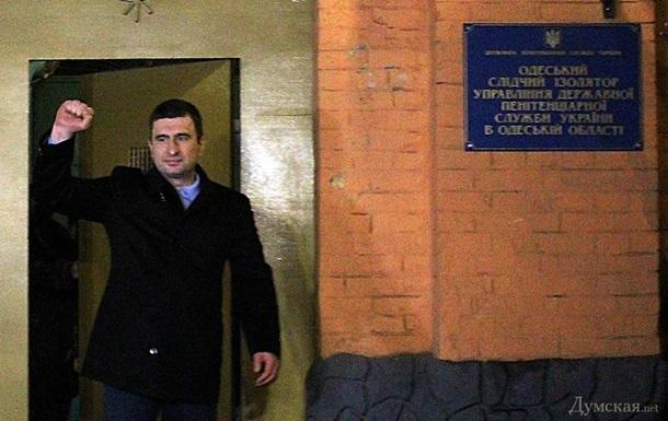 Марков вышел на свободу