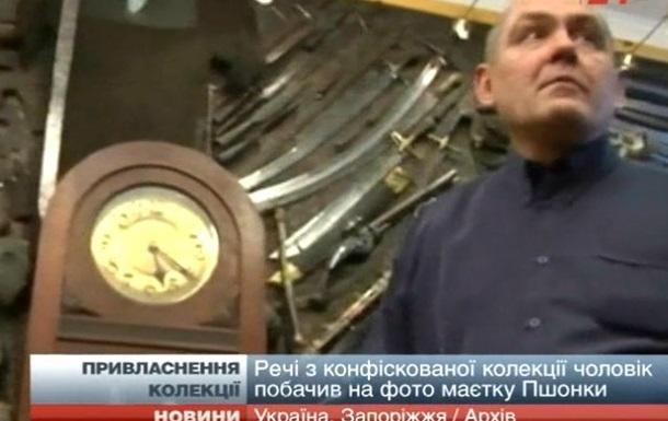Коллекционер узнал в имуществе Пшонки изъятое у него старинное оружие