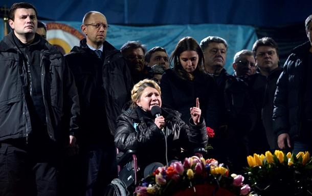 Тимошенко пока не будет объявлять об участии в президентских выборах